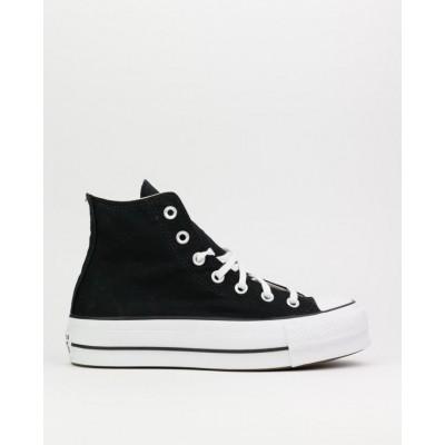 Converse-560845C-001